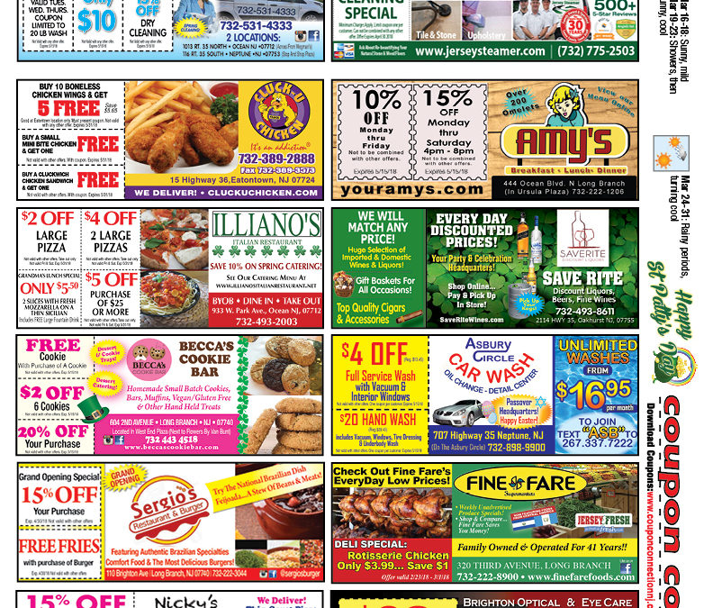 FEBRUARY/2018 COUPON CONNECTION – Click Here To See Coupons