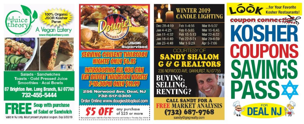 Save $$$ With The Kosher Coupons Savings Pass At these fine Jersey Shore Kosher Restaurants, including The Juice Theory, Dougie's BBQ, Nicole's Kitchen, Diet Gourmet, Tapas & The Chocolate Soda....All under the Supervision of the Jersey Shore Orthodox Rabbinate (JSOR)