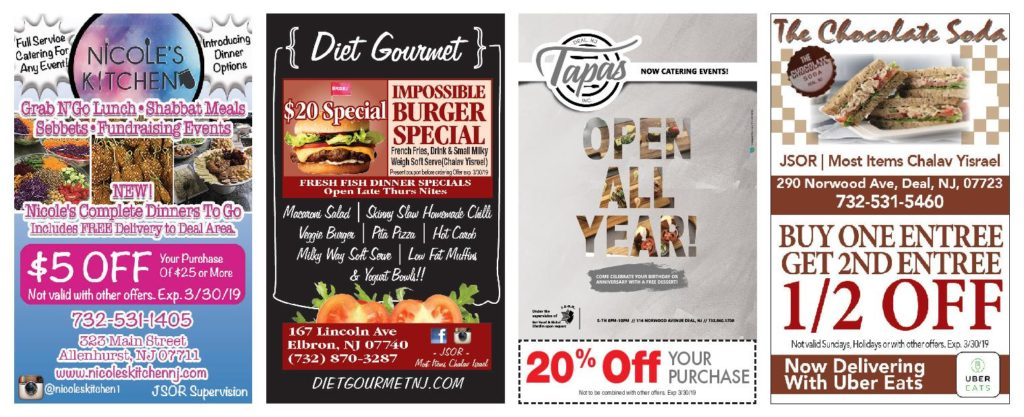 Save $$$ At These Fine Jersey Shore Kosher Eateries With The Kosher Coupons Savings Pass...Includes Nicole's Kitchen, Diet Gourmet, Tapas, The Chocolate Soda, The Juice Theory & Dougie's BBQ....All Under Supervision of the JSOR.
